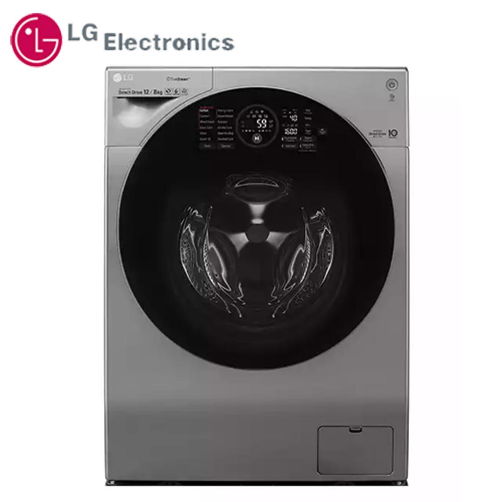 【LG樂金】 12公斤蒸氣洗脫烘滾筒洗衣機 (WD-S12GV)