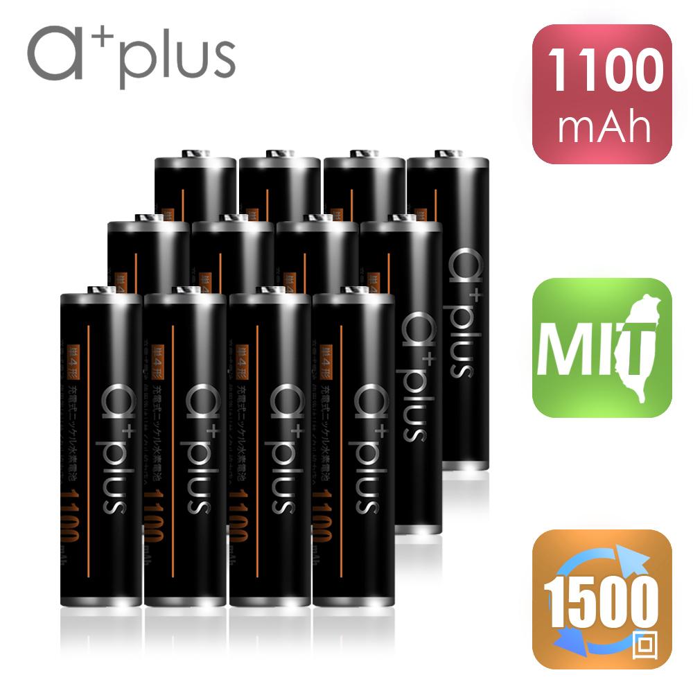 a+plus 高容量1100mAh低自放AAA-4號充電電池 12入