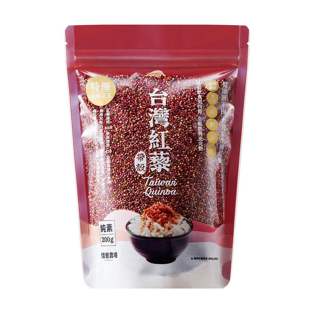 【我的一畝田x信豐農場】台灣紅藜(帶殼)