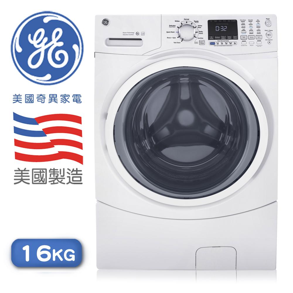 【GE奇異】16公斤滾筒式洗衣機GFW450SSWW