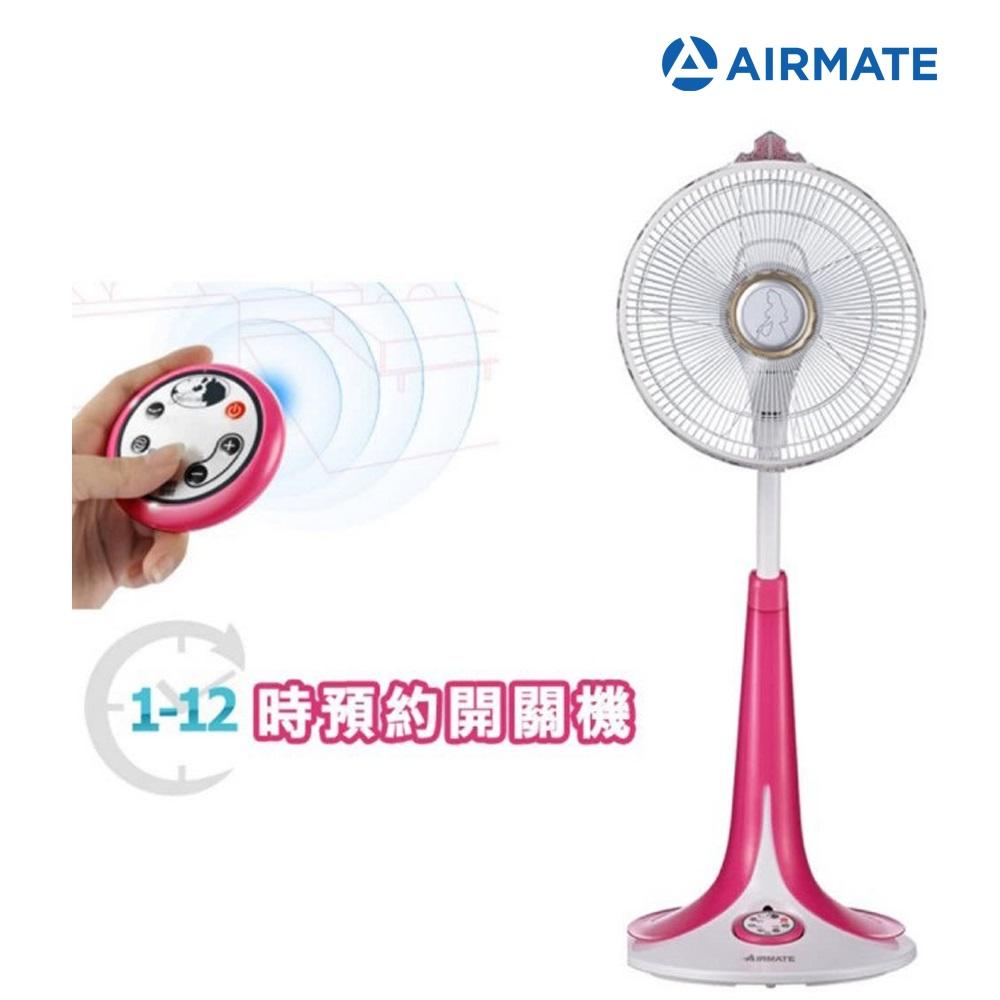 【AIRMATE 艾美特】12吋DC節能遙控立地電扇S30135R