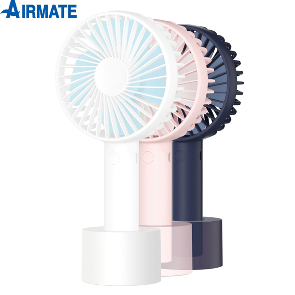 【AIRMATE艾美特】USB手持小風扇-深海藍