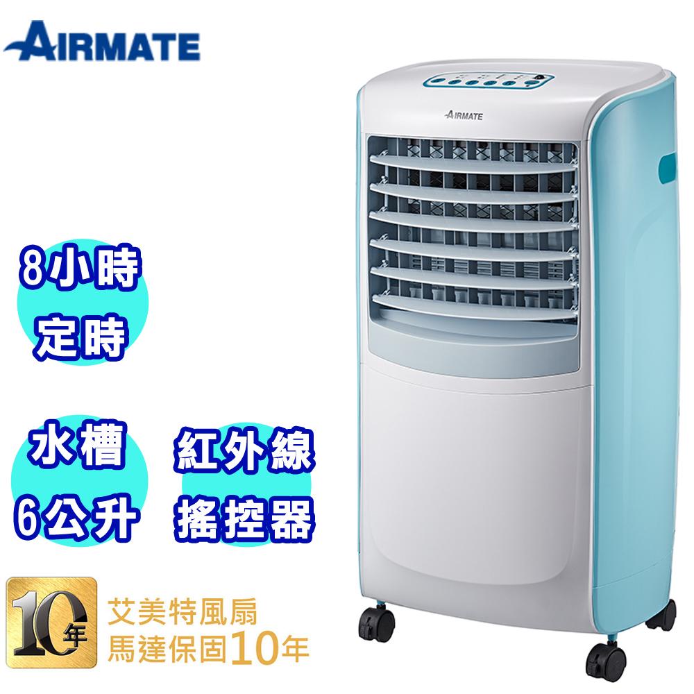 AIRMATE艾美特 AC水冷扇-6公升CF617R