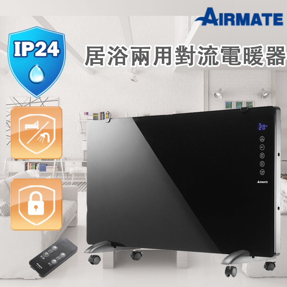 AIRMATE艾美特居浴兩用對流式電暖器HC12102R