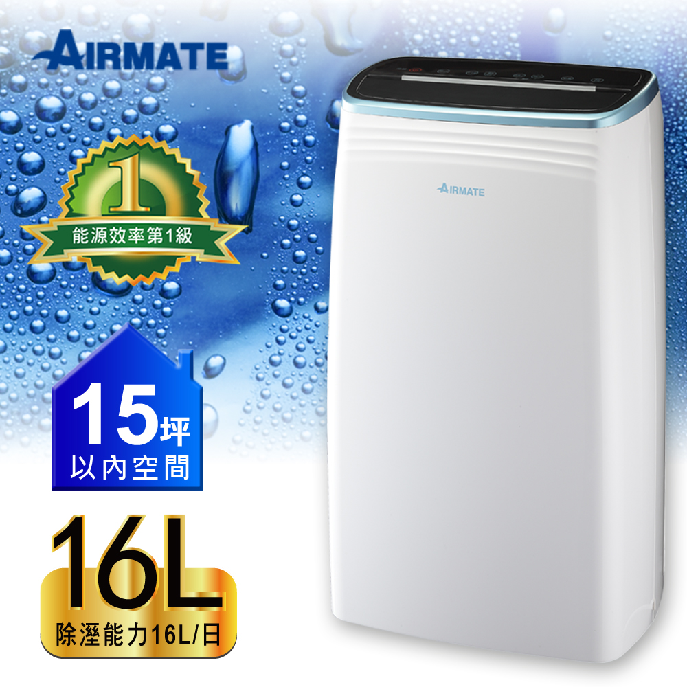 AIRMATE負離子智能清淨除濕機MD2J27C