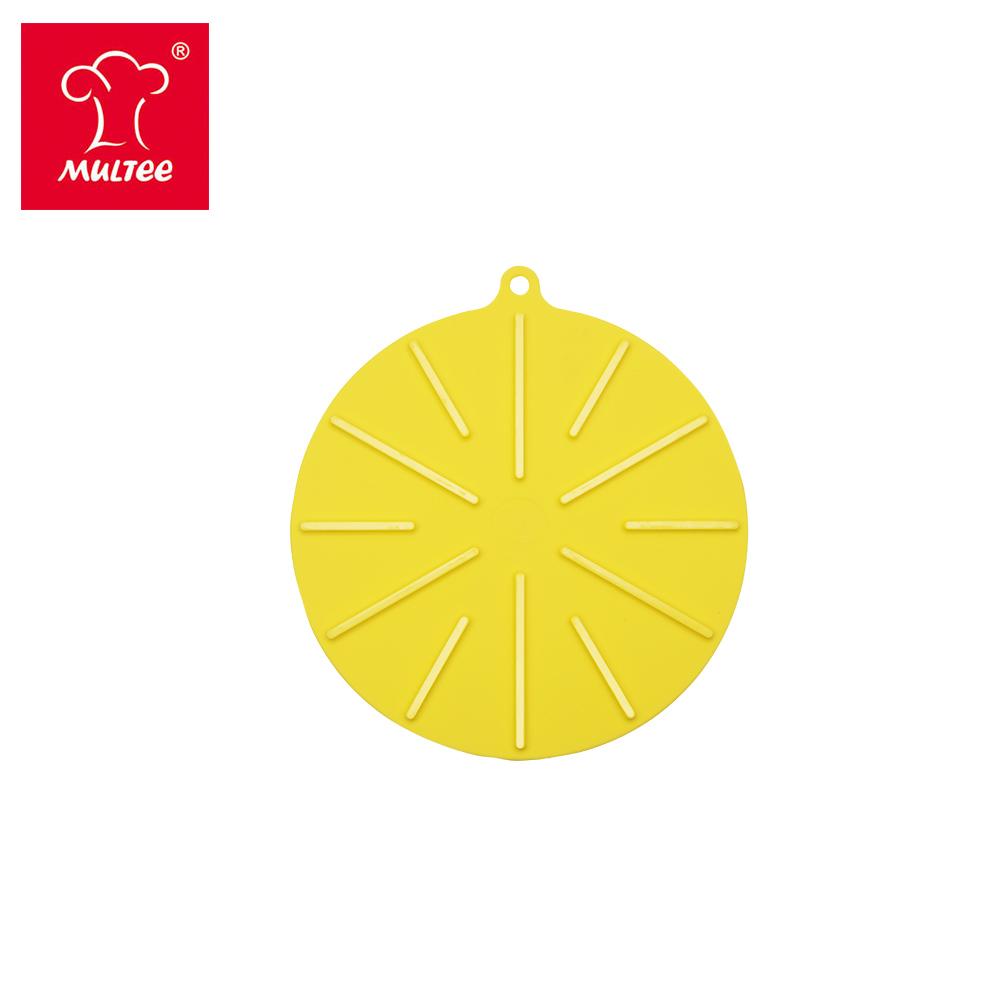 【MULTEE摩堤】18cm圓形矽晶鍋墊-檸檬黃
