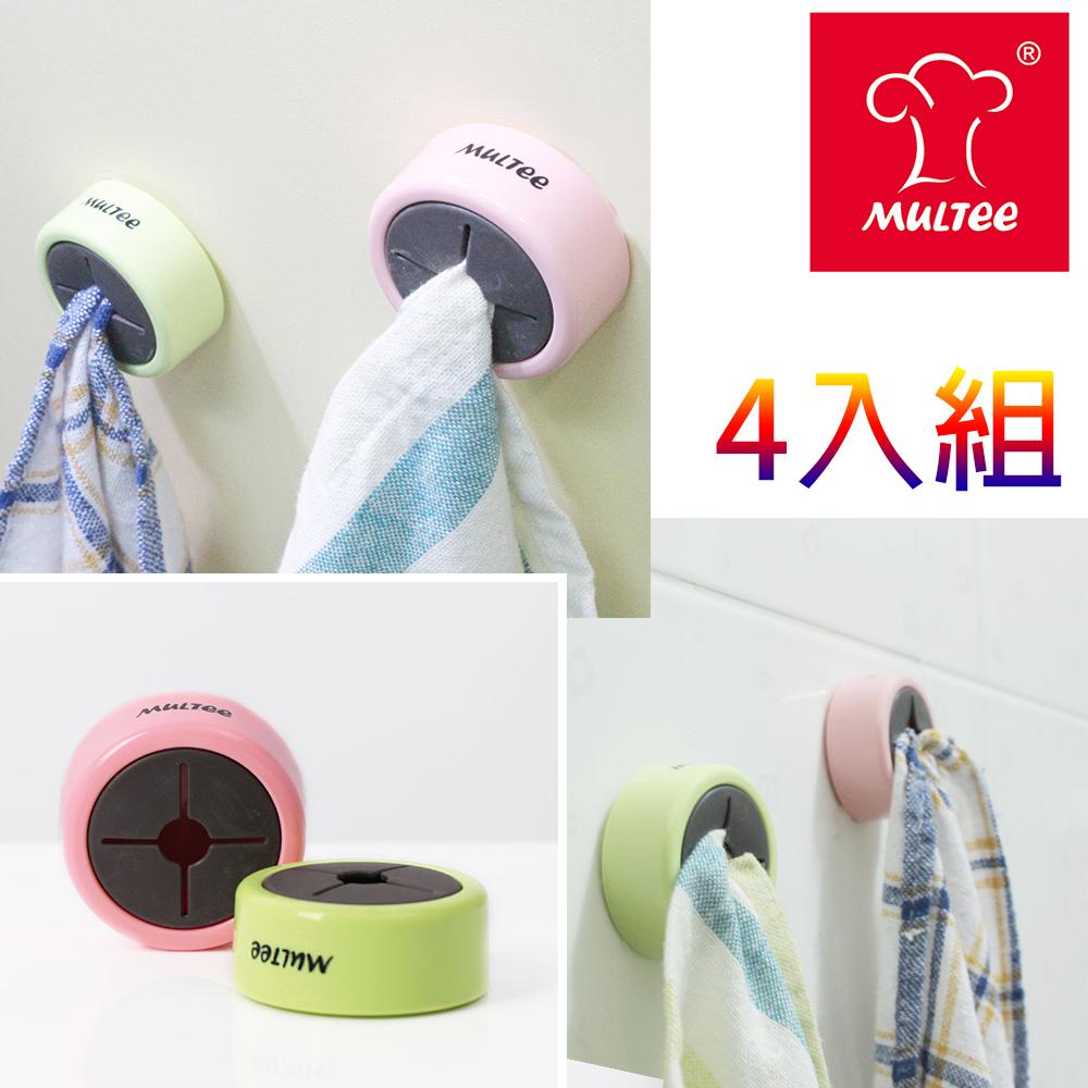 防疫特談【摩堤】多洗手毛巾收納扣4入組(粉紅+綠各2)