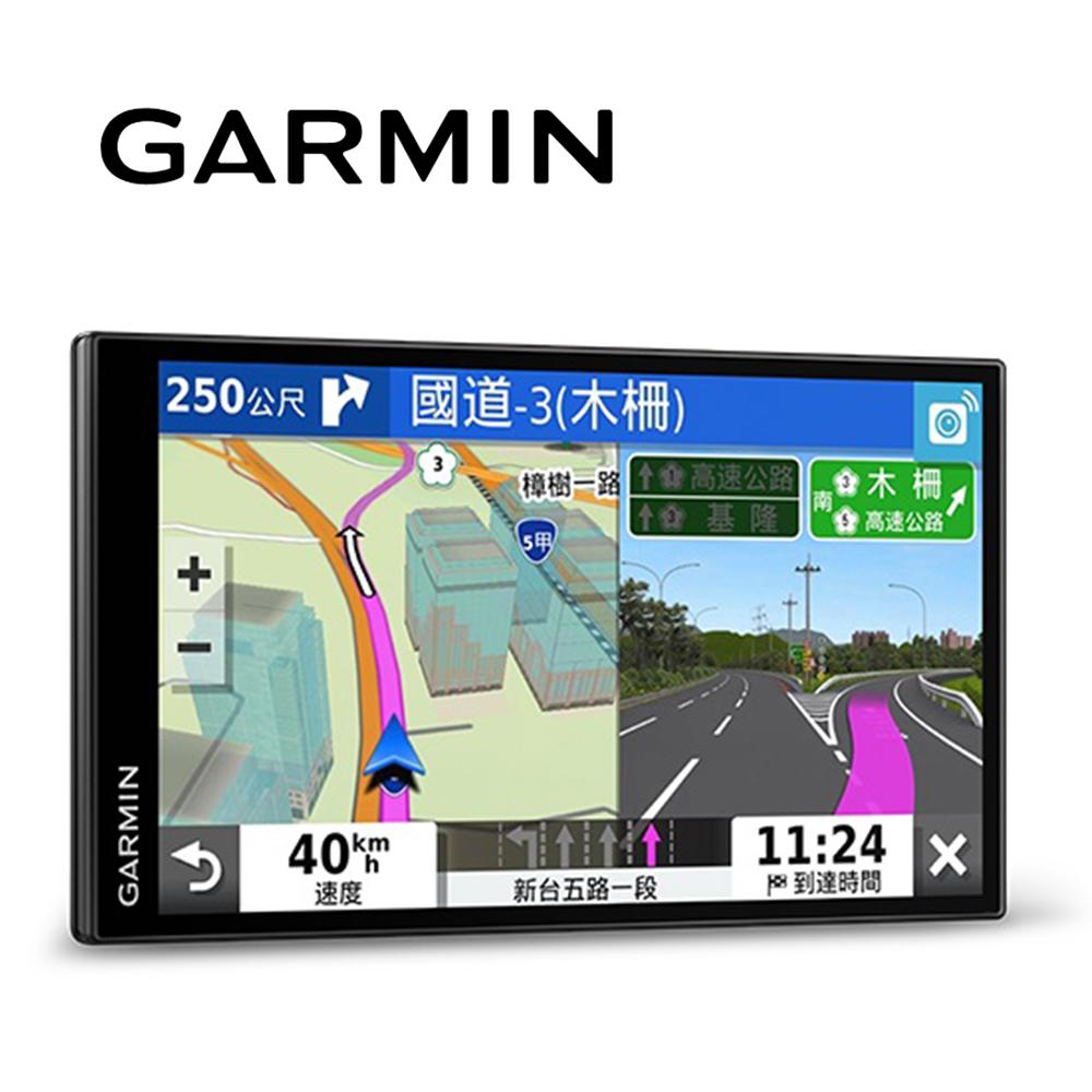 【福利網獨享】Garmin DriveSmart 65 6.95吋 車用衛星導航