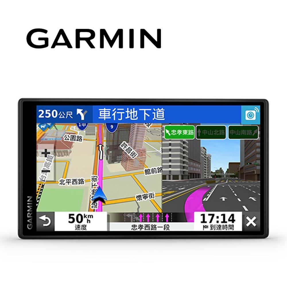 【福利網獨享】Garmin DriveSmart 55 5.5吋 車用衛星導航