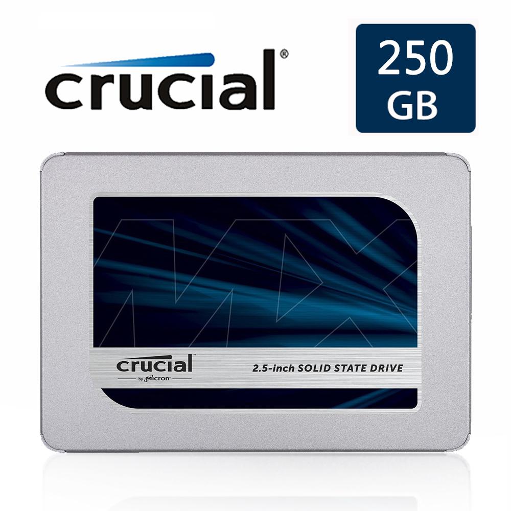 美光Micron Crucial MX500 250GB SATAⅢ 固態硬碟 SSD