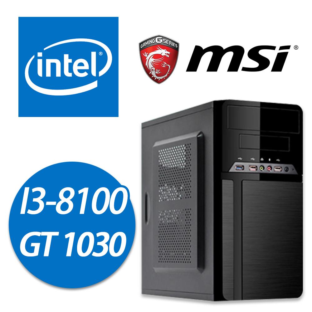 微星H310平台【士兵1030】(i3-8100 四核心/GT1030獨顯/1TB HDD或 240G SSD/4G RAM/450W)