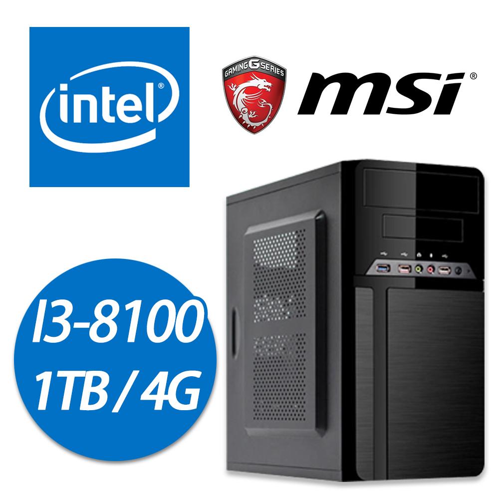 微星H310平台【士兵】(i3-8100 四核心/1TB HDD或 240G SSD/4G RAM/450W
