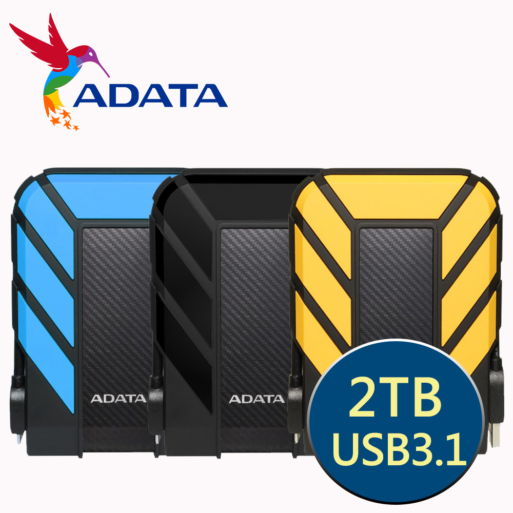 ADATA 威剛 HD710 PRO 2TB USB3.1 悍將防震行動硬碟