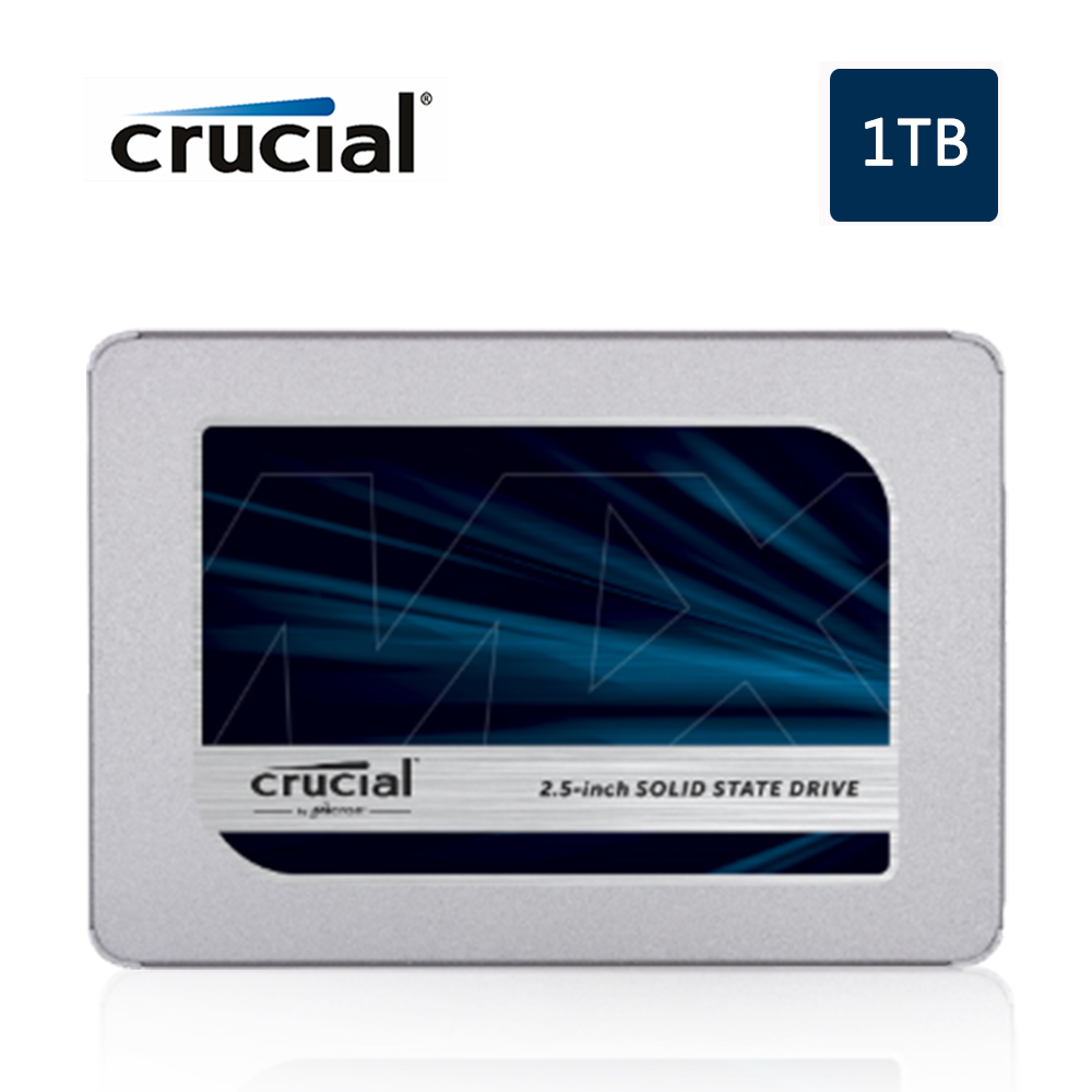 美光 Micron Crucial MX500 1TB SATAⅢ 固態硬碟
