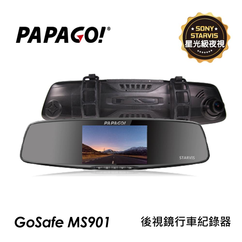 【PAPAGO】 GoSafe MS901 後視鏡行車記錄器