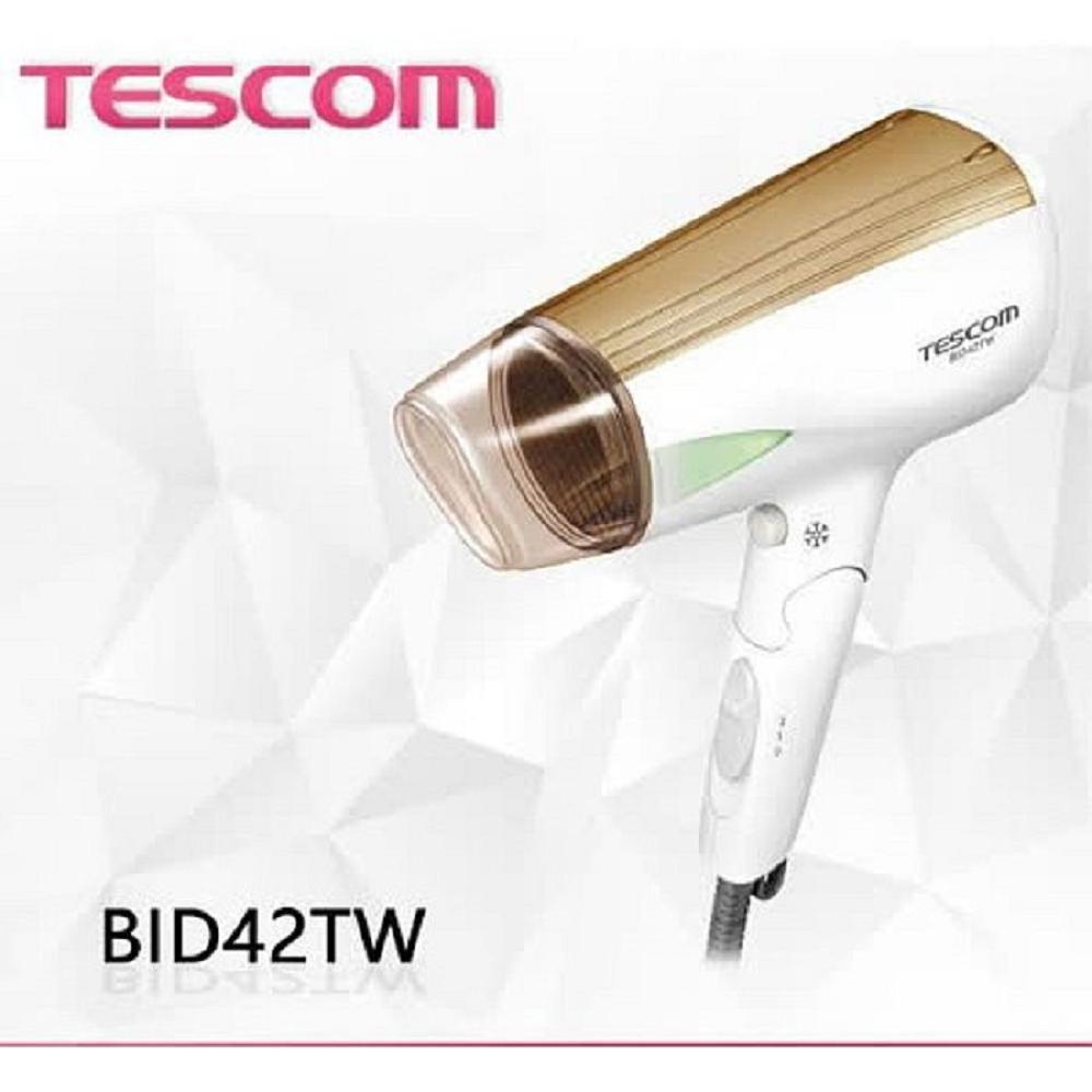 【獨家贈蝴蝶結包頭巾】TESCOM  BID42TW BID42 雙電壓負離子吹風機 國際電壓 輕巧型 金色公司貨