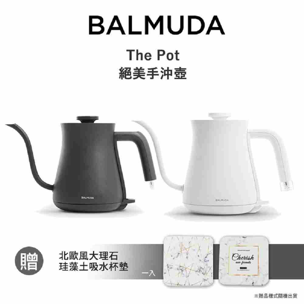 【贈硅藻土杯墊】  BALMUDA The Pot BTP-K02D電熱手沖壺 快煮壺 手沖壺 公司貨