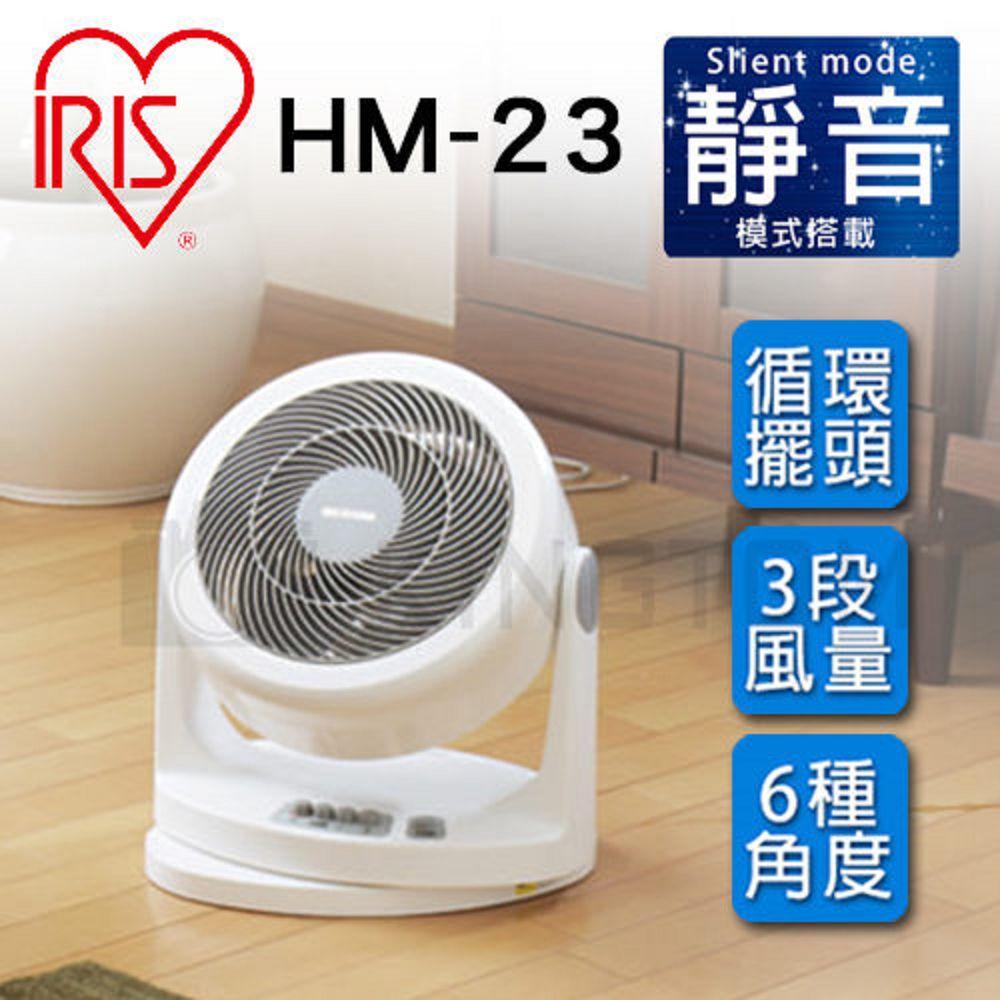 【贈印度美肌皂】 IRIS PCF-HM23W 擺動式定時循環扇 電風扇(公司貨)