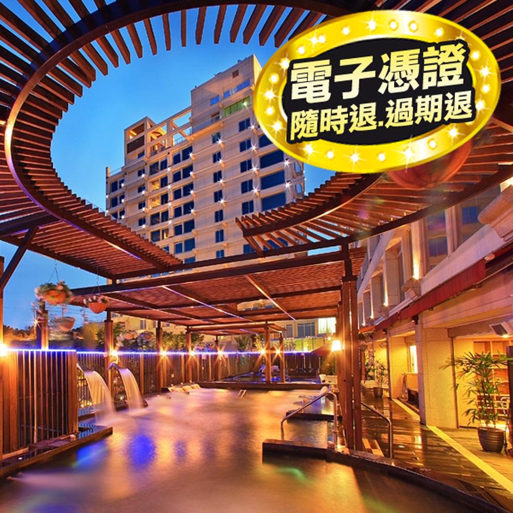 【台中】清新溫泉飯店-<露天溫泉泡湯>單人專案