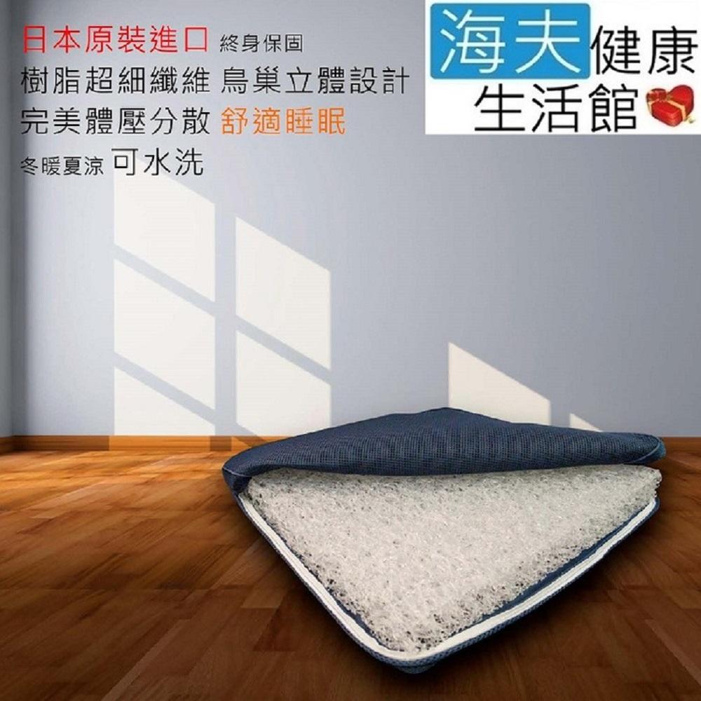 【海夫健康生活館】日本 Ease 3D立體防蹣床墊 60*120*3 cm