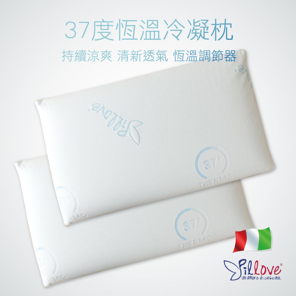 義大利進口PILLOVE 義大利37恆溫冷凝枕 ( 涼感舒適 自動恆溫 枕頭枕芯-2入 )
