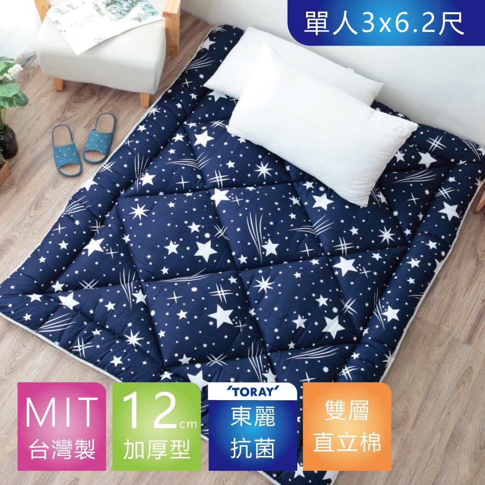 【R.Q.POLO】超厚型MIT日式榻榻米和室床墊/厚度12cm/(單人3x6.2尺-多款任選)