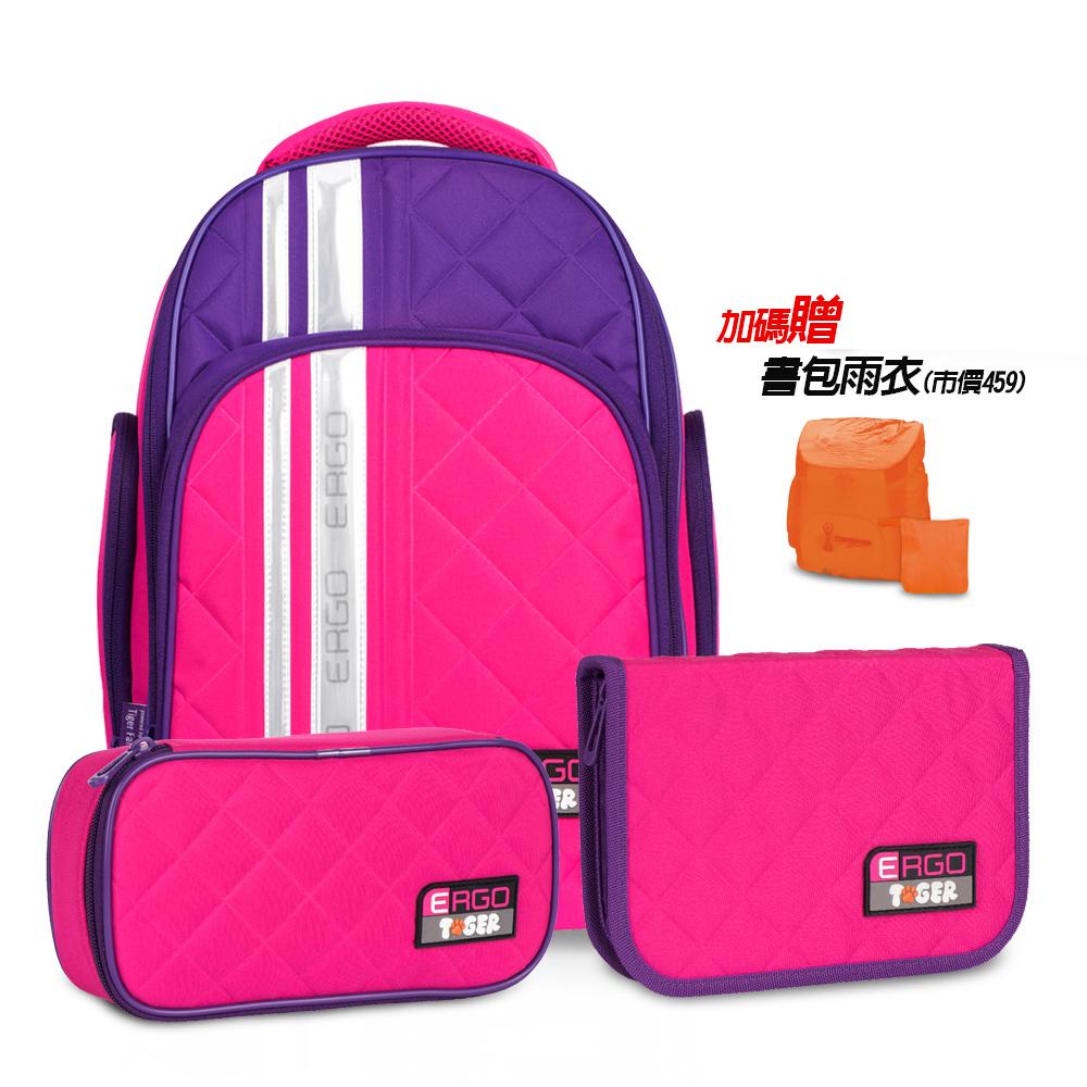 ▶2018新款 強勢登場▶Tiger Family彩虹超輕量護脊書包(撞色款)+文具袋+鉛筆盒+雨衣-玫瑰红