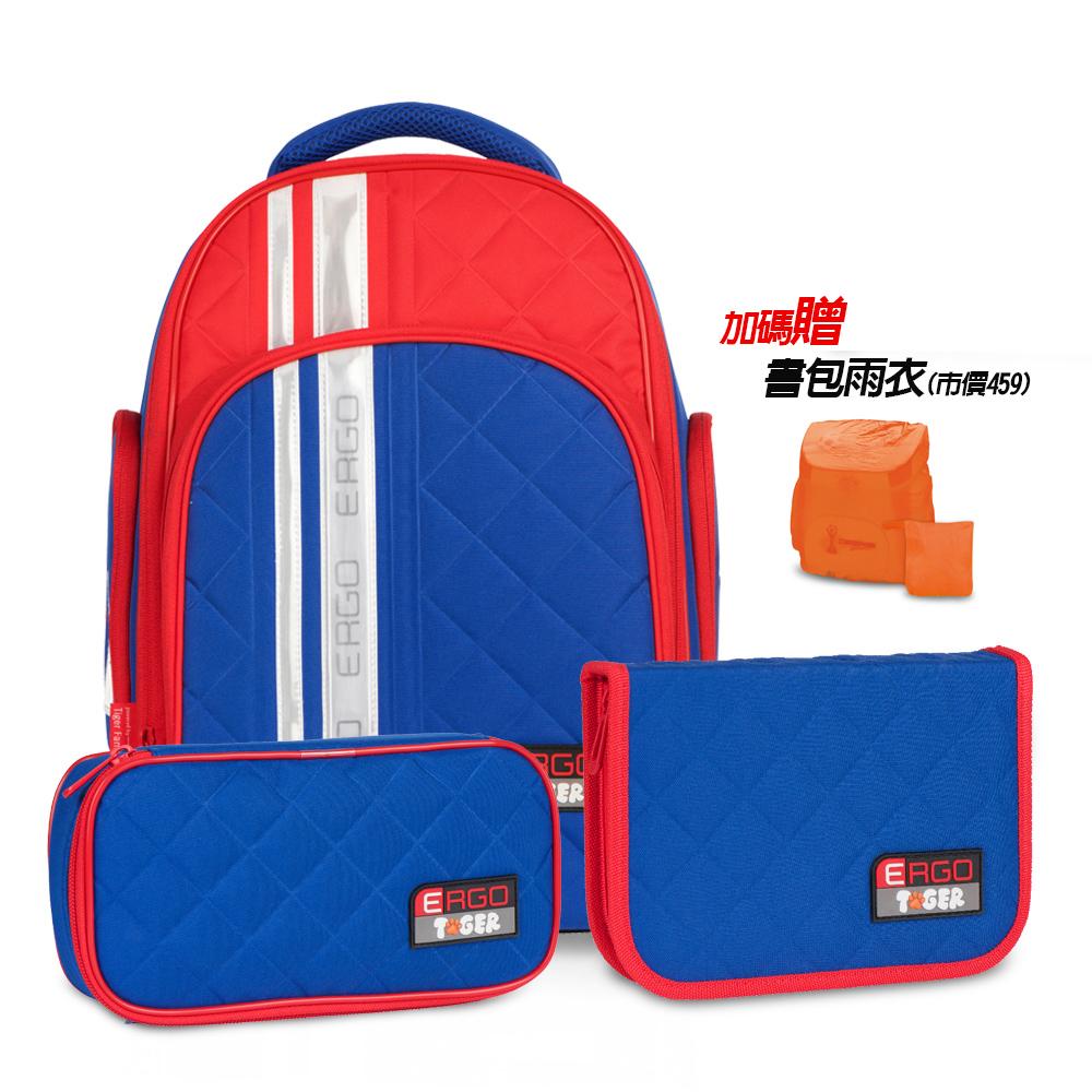 ▶2018新款 強勢登場▶TigerFamily彩虹超輕量護脊書包(撞色款)+文具袋+鉛筆盒+雨衣-道奇藍