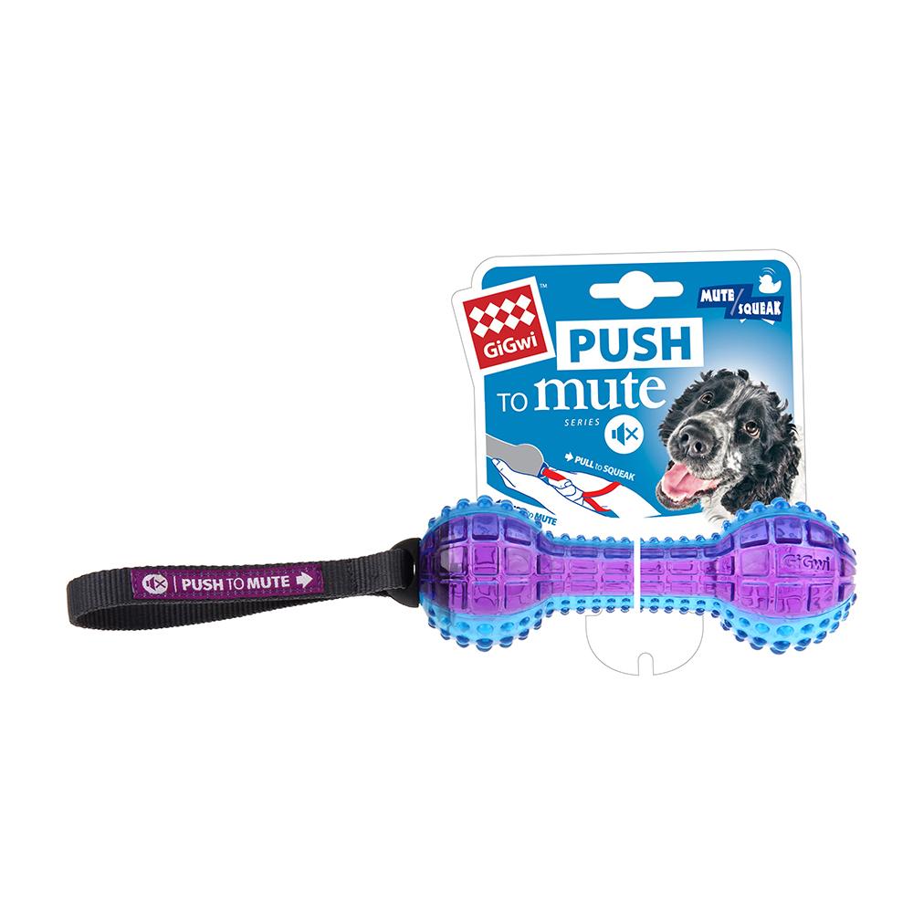 GiGwi無聲勝有聲-啞鈴玩具(紫藍)
