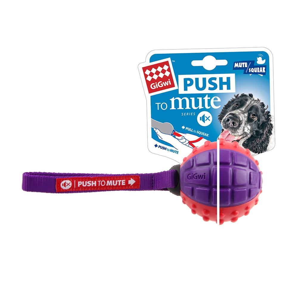 GiGwi無聲勝有聲-圓球玩具(紅紫)