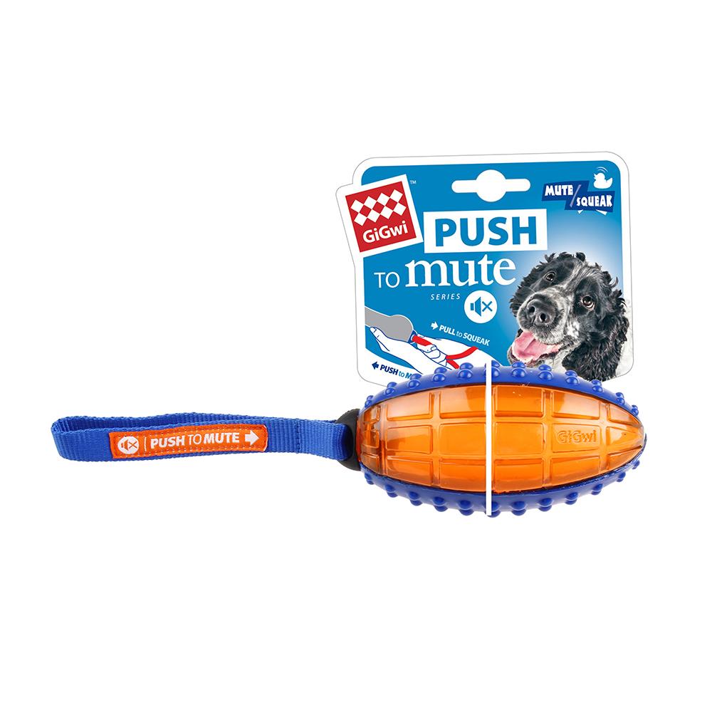 GiGwi無聲勝有聲-橄欖球玩具(藍橘)