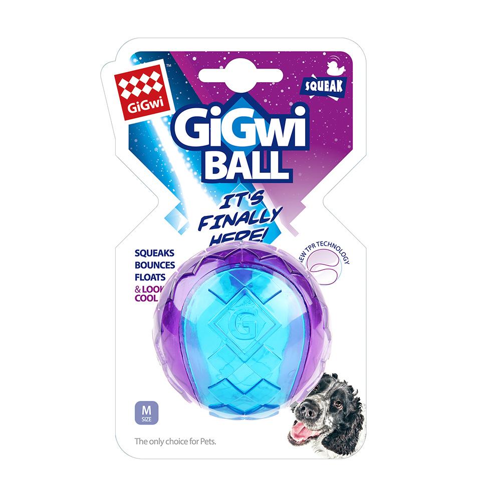 GiGwi球就是經典- 玩具中啾球單顆(紫藍透色)