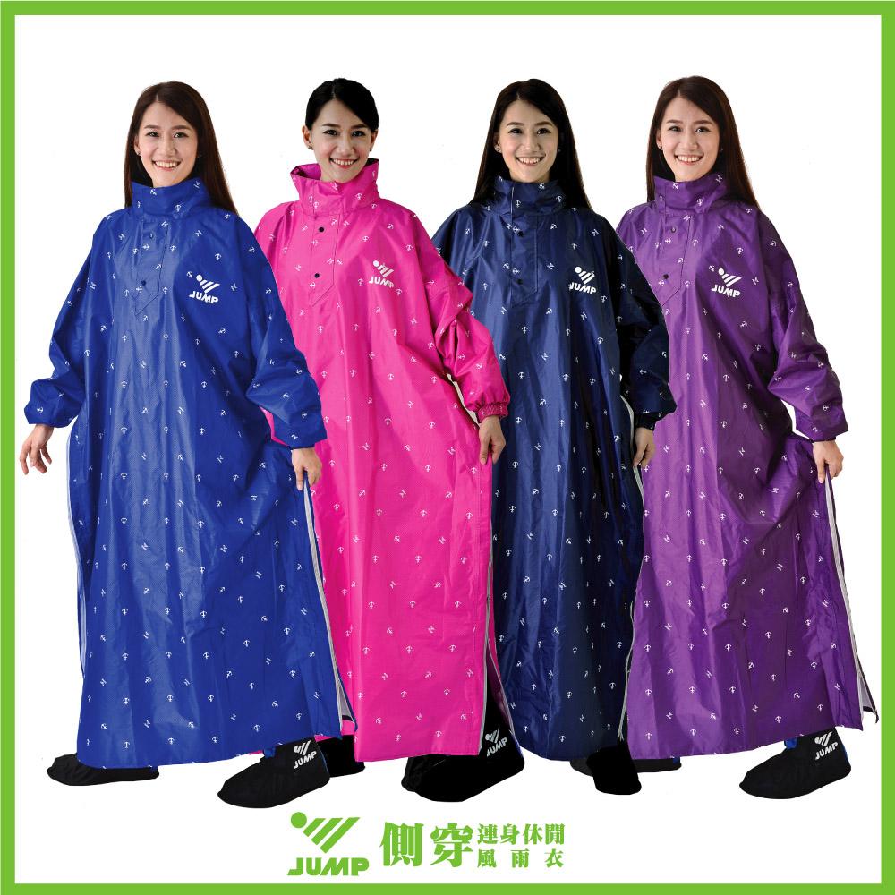 【JUMP】側穿套頭式風雨衣(2XL~4XL) 絕佳防水 JP8778