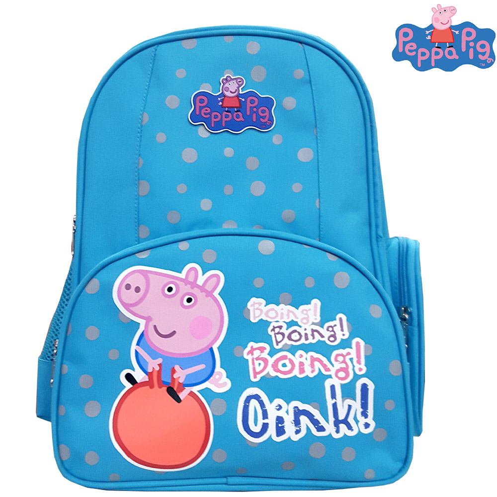 Peppa Pig 粉紅豬 護脊書包(水藍_B)PP574600B