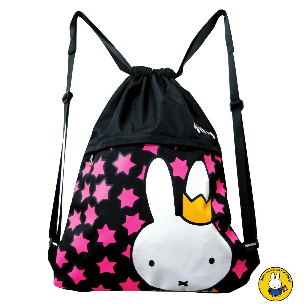 Miffy 束口後背袋 (星星款)MI561600B