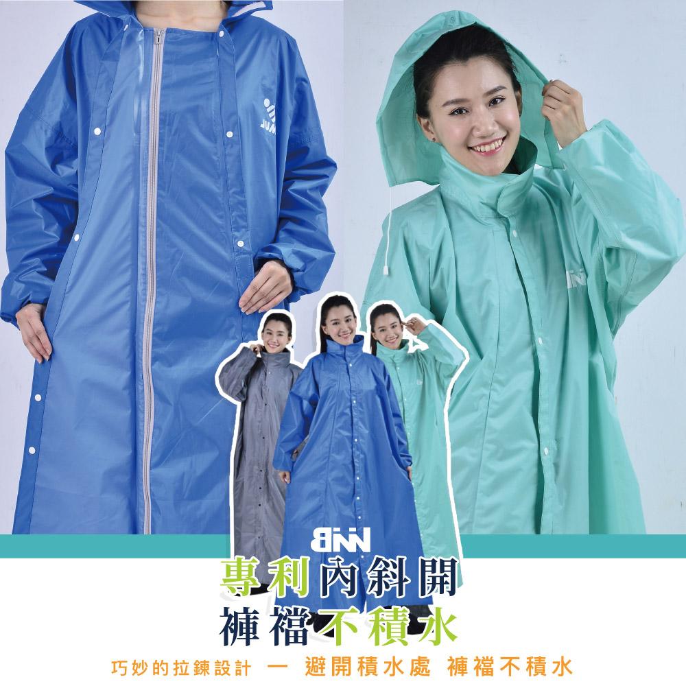 專利內斜拉風雨衣(褲襠不滲水)
