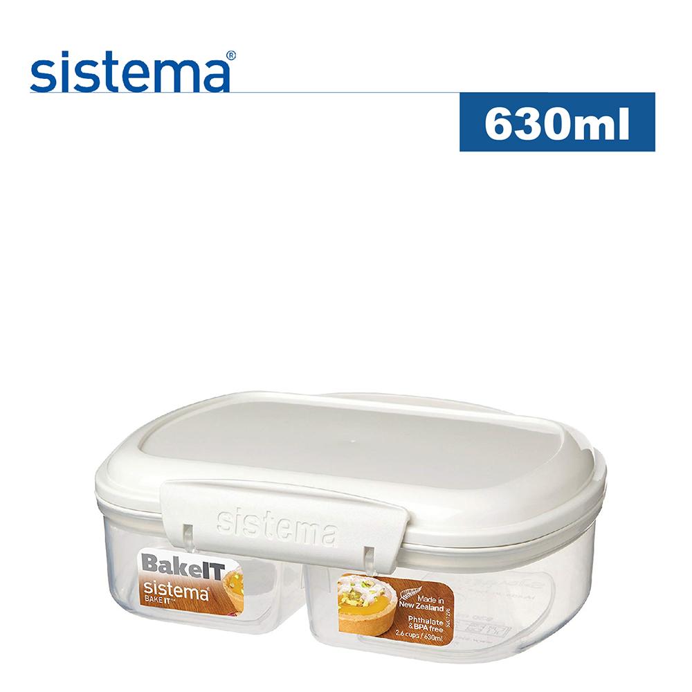 【sistema】紐西蘭進口烘焙系列雙格扣式保鮮盒(630ml)