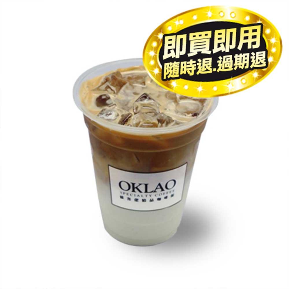 【全台多點】歐客佬咖啡-經典下午茶甜點套餐