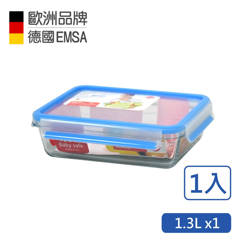 【德國EMSA】專利上蓋無縫頂級 玻璃保鮮盒德國原裝進口(保固30年) (1.3L)