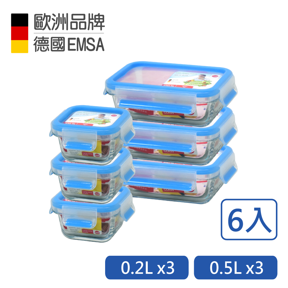 【德國EMSA】專利上蓋無縫頂級 玻璃保鮮盒德國原裝進口(保固30年) (0.2x3+0.5x3)超值六入組