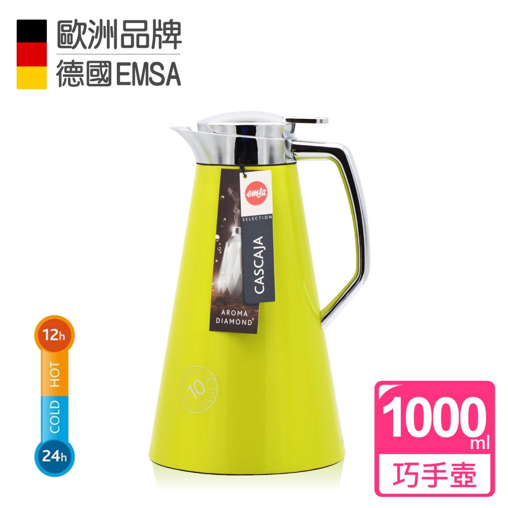 【德國EMSA】頂級不鏽鋼真空保溫壺 晶鑽內膽 巧手壺CASCAJA (保固10年) 1.0L 螢綠