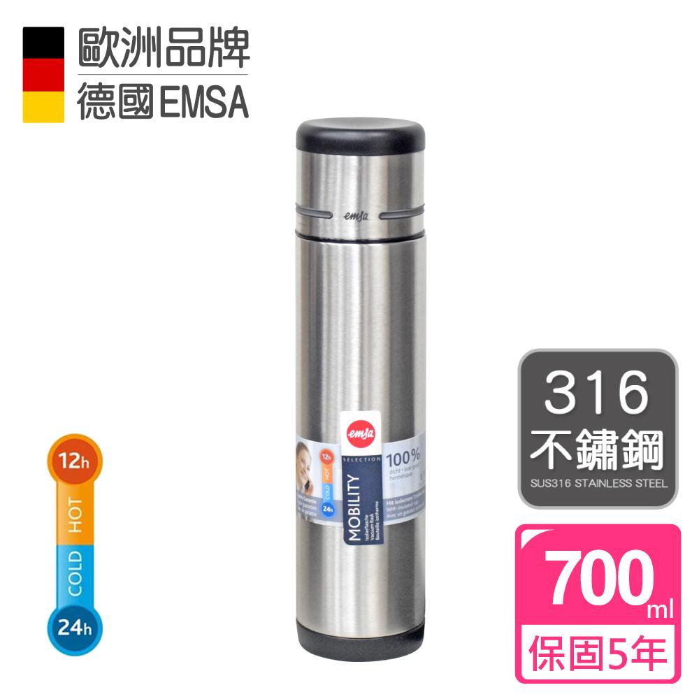 【德國EMSA】隨行保溫杯MOBILITY(保固5年)-700ml-銀灰