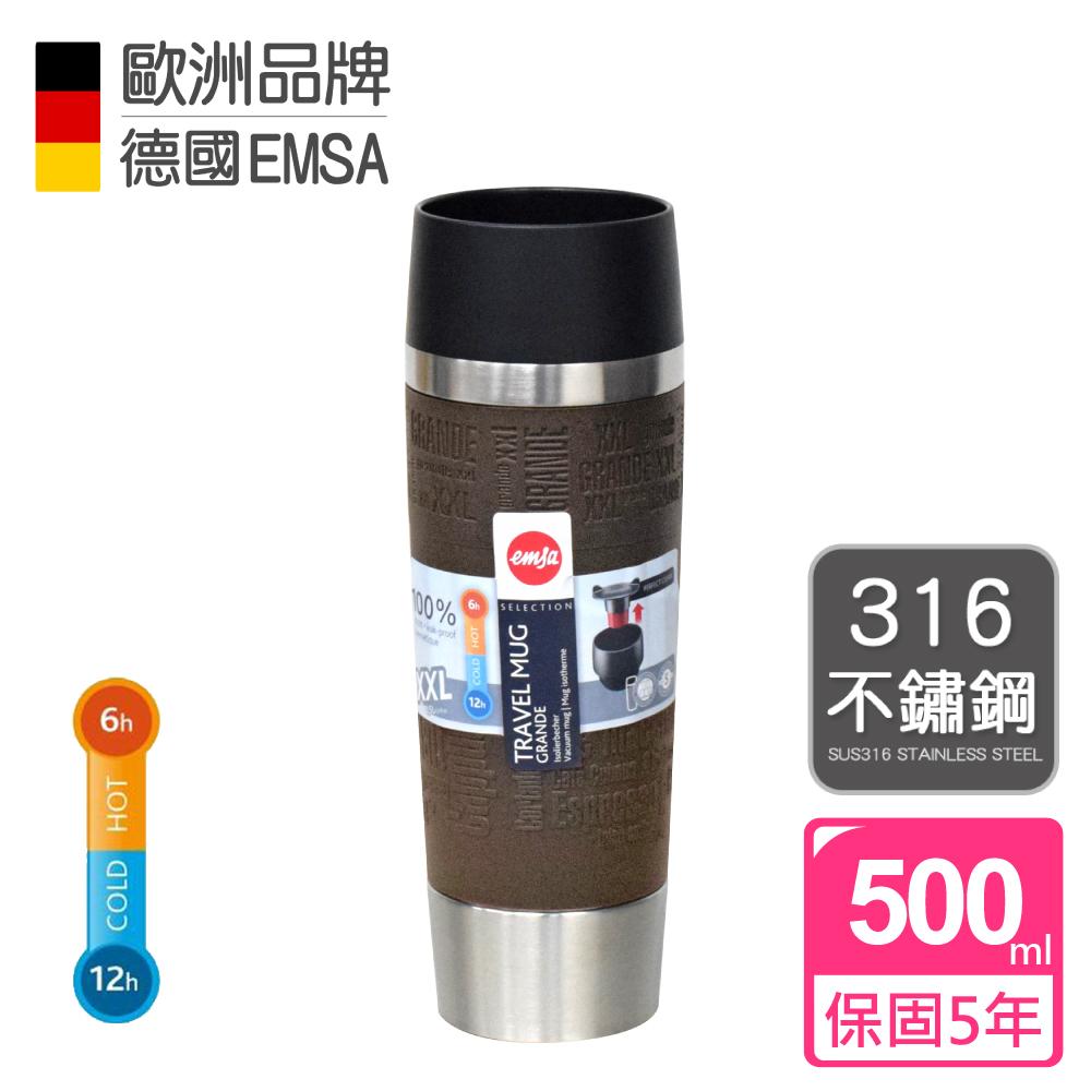 【德國EMSA】隨行馬克保溫杯TRAVEL MUG(保固5年)-500ml-焦糖棕