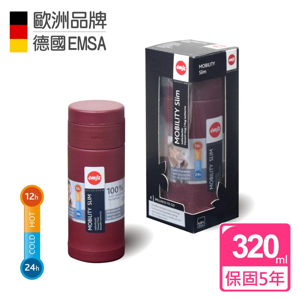 【德國EMSA】隨行輕量保溫杯MOBILITY Slim(保固5年)-320ml-酒紅