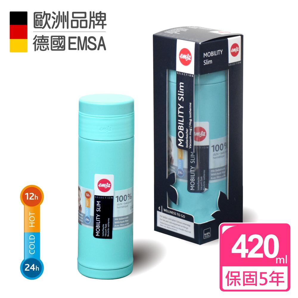 【德國EMSA】隨行輕量保溫杯MOBILITY Slim(保固5年)-420ml-悠藍