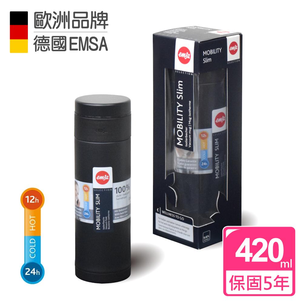【德國EMSA】隨行輕量保溫杯MOBILITY Slim(保固5年)-420ml-魔幻黑