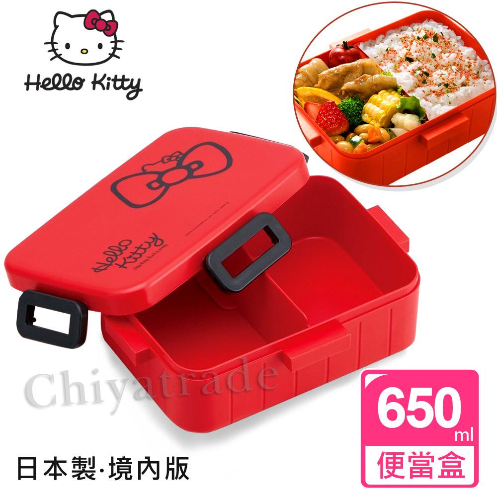 【Hello Kitty】日本製 可愛蝴蝶結便當盒 保鮮餐盒 辦公旅行通用 650ML-紅色(日本境內版)