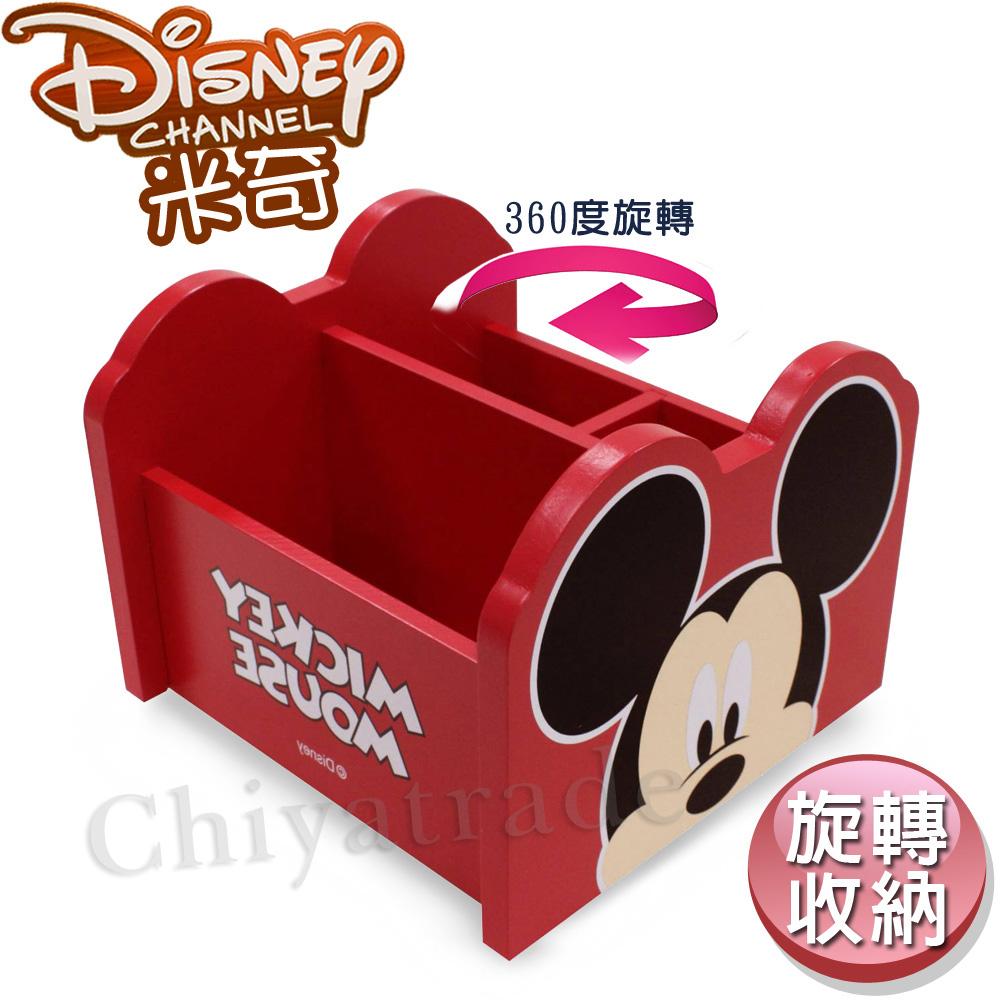 【迪士尼Disney】米奇 360旋轉收納盒 筆盒 筆桶 飾品盒 置物盒(台灣製正版授權)