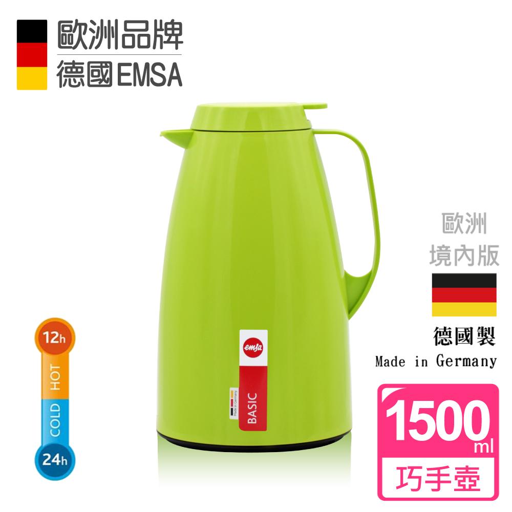 【德國EMSA】頂級真空保溫壺 巧手壺系列BASIC 1.5L 原野綠