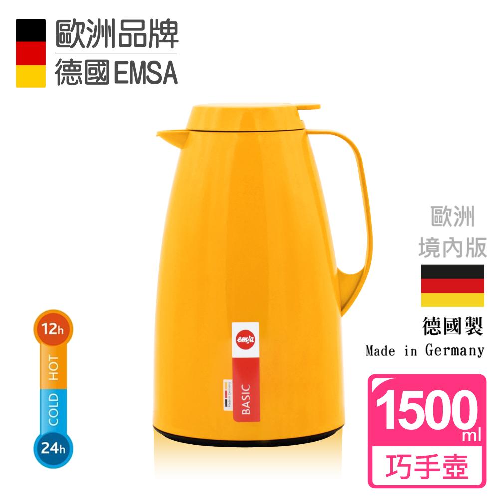 【德國EMSA】頂級真空保溫壺 巧手壺系列BASIC 1.5L 甜蜜橘
